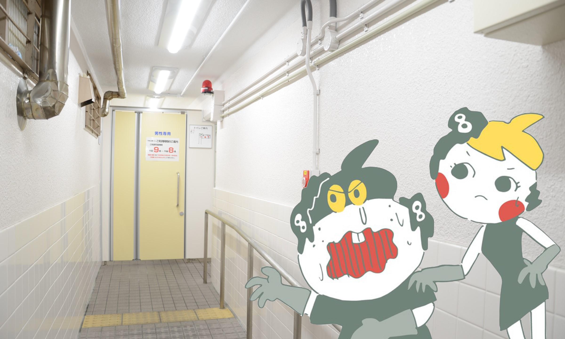 千林町公衆トイレ 生まれ変わる!